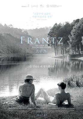 프란츠의 포스터