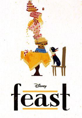 피스트의 포스터