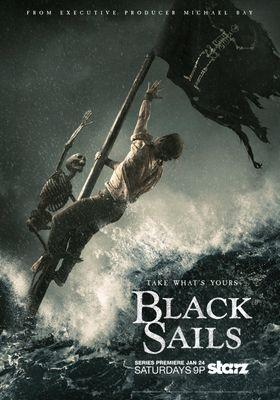 블랙 세일즈 시즌 2의 포스터
