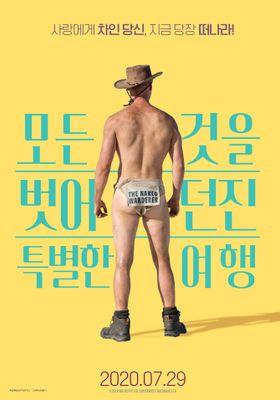 『The Naked Wanderer(原題)』のポスター