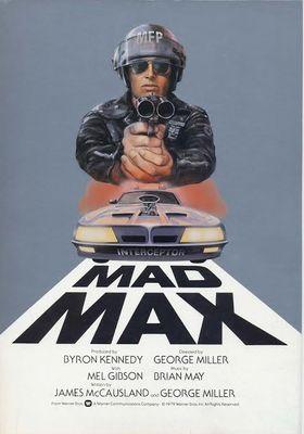 매드 맥스의 포스터
