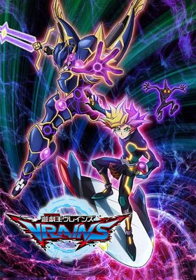 Yu-Gi-Oh! VRAINS 's Poster