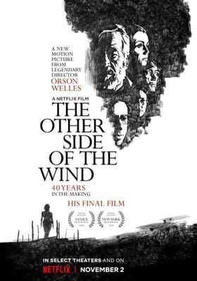 바람의 저편의 포스터