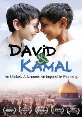 『David & Kamal』のポスター