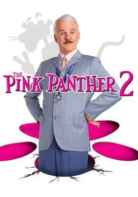 『ピンクパンサー2(2009)』のポスター