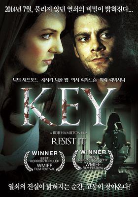 키의 포스터