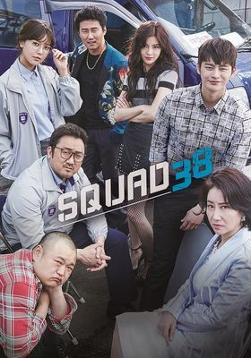 Squad 38 's Poster