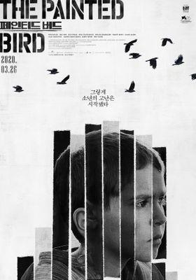 『異端の鳥』のポスター