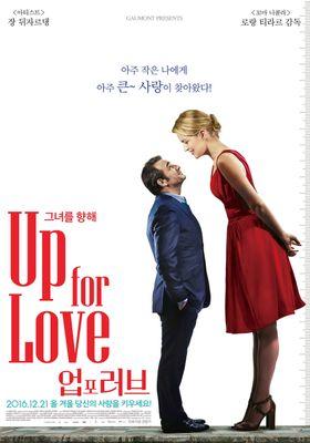 『おとなの恋の測り方』のポスター
