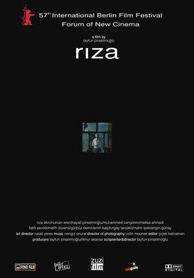 리자의 포스터