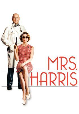 『ミセス・ハリスの犯罪』のポスター