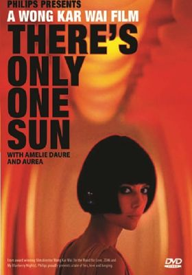 There's Only One Sun's Poster