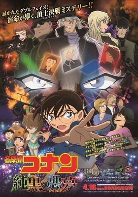 Detective Conan: The Darkest Nightmare's Poster