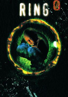 링 0 - 버스데이의 포스터