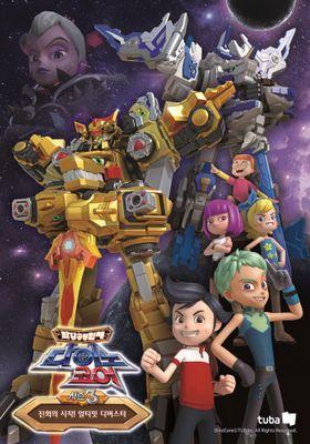 DinoCore SP 3's Poster