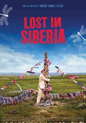 로스트 인 시베리아의 포스터