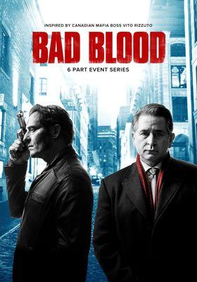 『バッド・ブラッド: 憎しみのマフィア シーズン1』のポスター