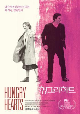 헝그리 하트의 포스터