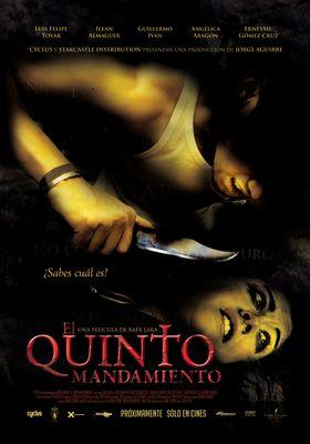 엘 퀸토 맨다미엔토의 포스터