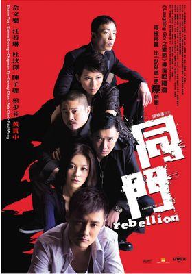 Rebellion's Poster