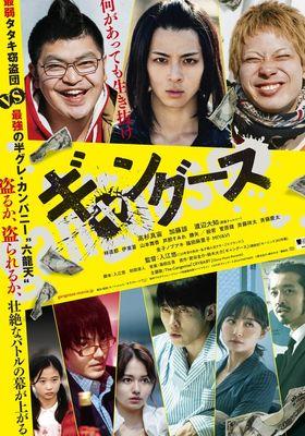 Gangoose's Poster