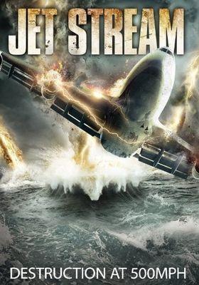 제트 스트림의 포스터