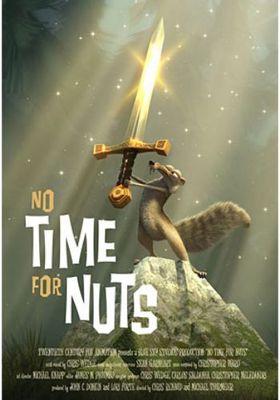 노 타임 포 너츠의 포스터