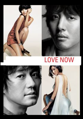 『今、愛する人と暮らしていますか?』のポスター
