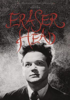 이레이저 헤드의 포스터
