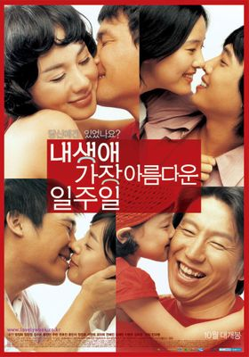 All for Love's Poster