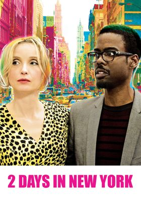 『ニューヨーク、恋人たちの2日間』のポスター