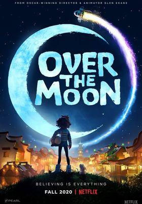 『フェイフェイと月の冒険』のポスター