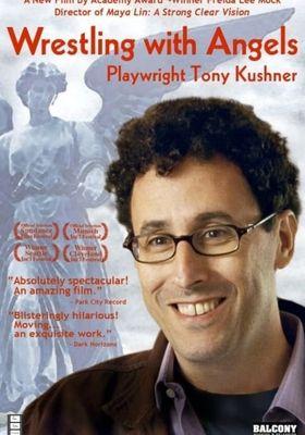 『Wrestling With Angels: Playwright Tony Kushner』のポスター