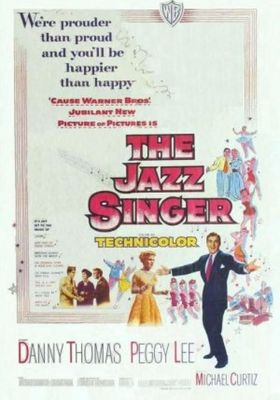 재즈 싱어의 포스터