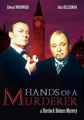 Sherlock Holmes - Hands of a Murderer's Poster