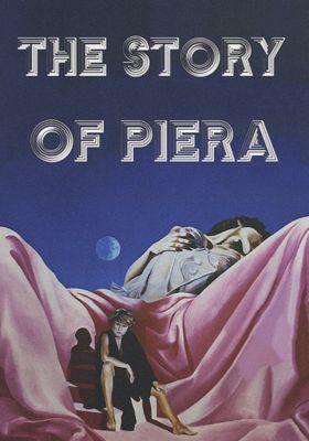 더 스토리 오브 피에라의 포스터