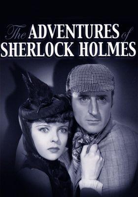 셜록 홈즈의 모험의 포스터