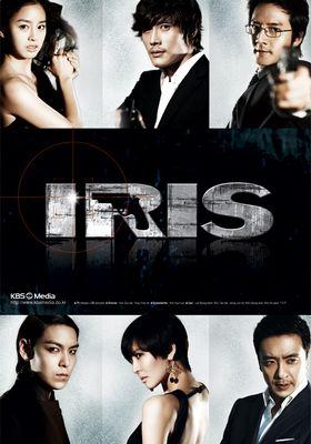 Iris: The Movie's Poster
