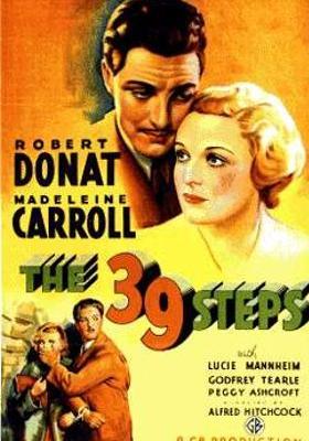 『三十九夜』のポスター