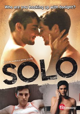솔로의 포스터