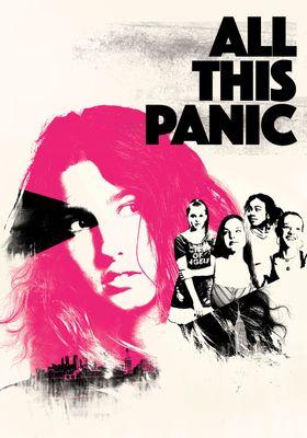올 디스 패닉의 포스터