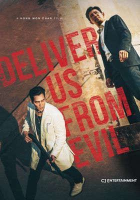 Deliver Us From Evil's Poster