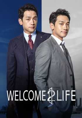 Welcome 2 Life 's Poster