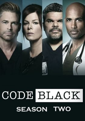 『コード・ブラック 生と死の狭間で シーズン2』のポスター