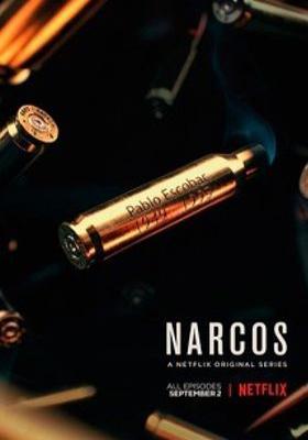 『ナルコス シーズン2』のポスター