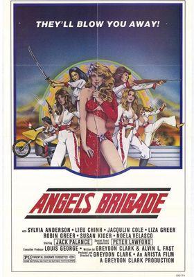 엔젤스 브리게이드의 포스터