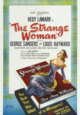 『奇妙な女』のポスター