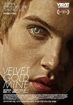 『ベルベット・ゴールドマイン』のポスター