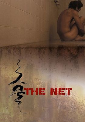 The Net's Poster