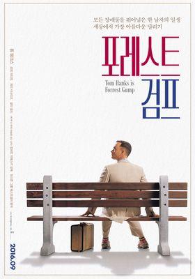 『フォレスト・ガンプ/一期一会』のポスター